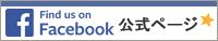 facebookダンシングチームキララ公式チャンネル